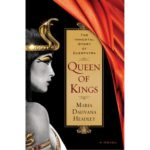 5 Reasons To Read The Queen Of Kings By Maria Dahvana Headley