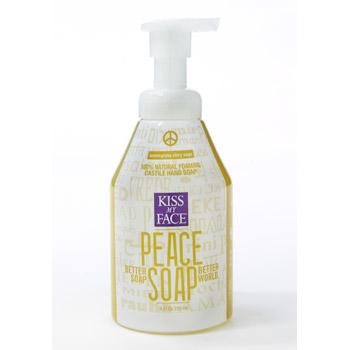 Lemongrass Clary Sage Soap, $6.49 @kissmyface.com
