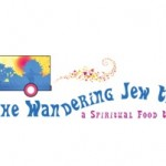 The Wandering Jew Truck