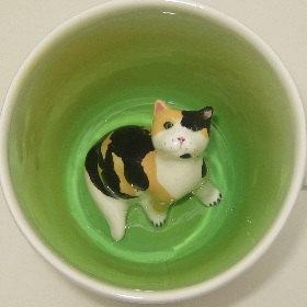 Spademan Pottery Calico Surprise Coffee Mug